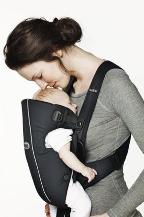 comparatif porte bébé