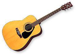 guitare pas cher