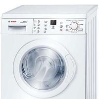 machine à laver bosch maxx 7