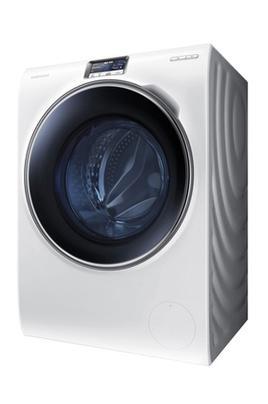 machine a laver sans bruit