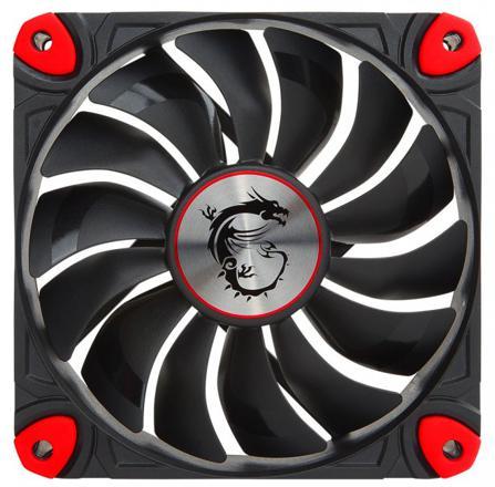 msi ventilateur
