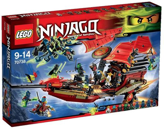 ninjago le qg des ninjas