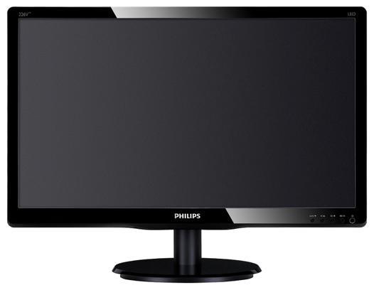 ordinateur philips
