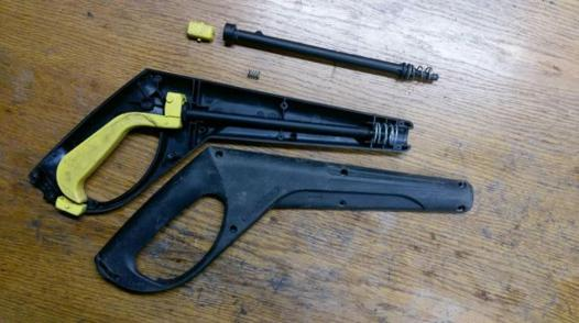 pistolet karcher k2