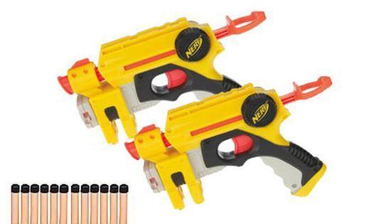 pistolet nerf jaune