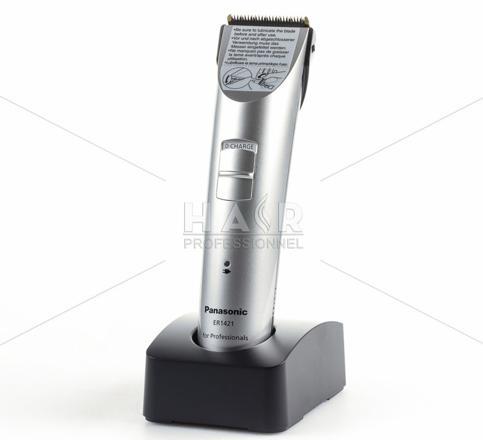 tondeuse a barbe professionnel