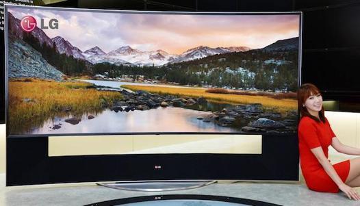 tv tres grand ecran